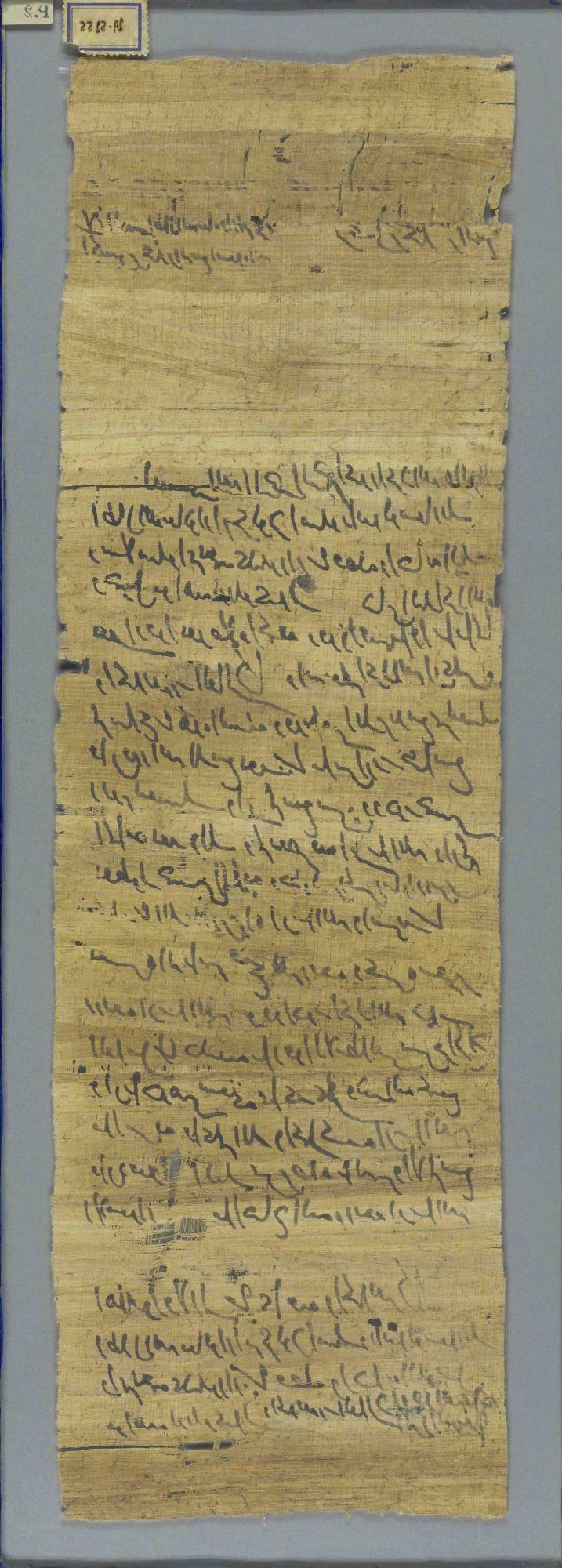Beispielabbildung eines Papyrus